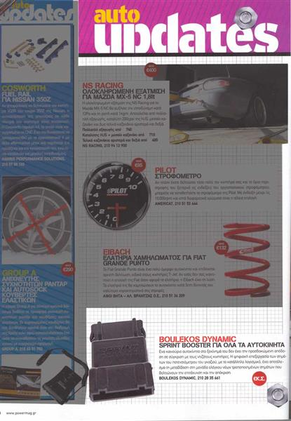 POWER TECHNIQUES Magazine Issue 130 (GREECE)