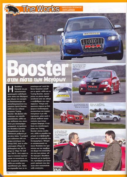 MAX POWER Magazine Issue 69 (GREECE)